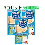 ちゅーる乳酸菌かつお3コセット.jpg