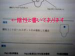 060928_001.jpg