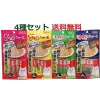 ちゅーる総合栄養食4種セット.jpg