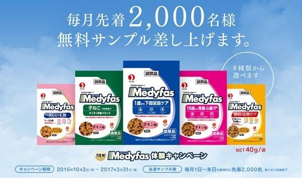 medy_can1.jpg